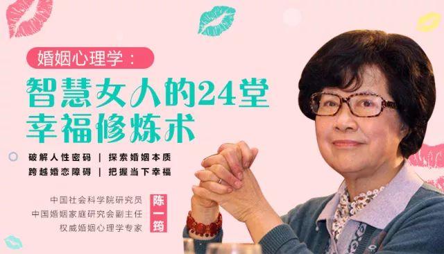 智慧女人的24堂幸福修炼术,缔造高质量亲密关系!