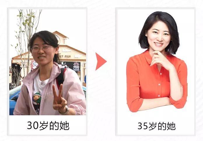 中国式家庭必备:24堂超级收纳课,还你干净清爽的精致生活!-第9张图片-爱课啦