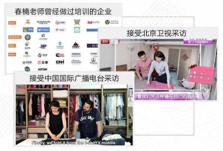 中国式家庭必备:24堂超级收纳课,还你干净清爽的精致生活!-第13张图片-爱课啦