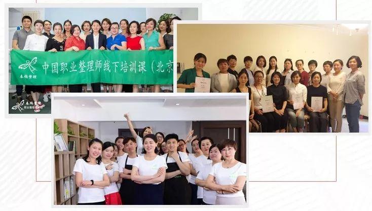 中国式家庭必备:24堂超级收纳课,还你干净清爽的精致生活!-第12张图片-爱课啦