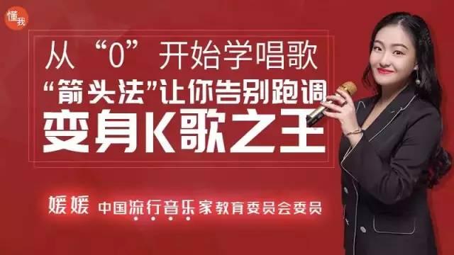 她因线上教唱歌被北京电视台采访,帮助数万人解决跑调问题,她说五音不全的人也能成为K歌之王
