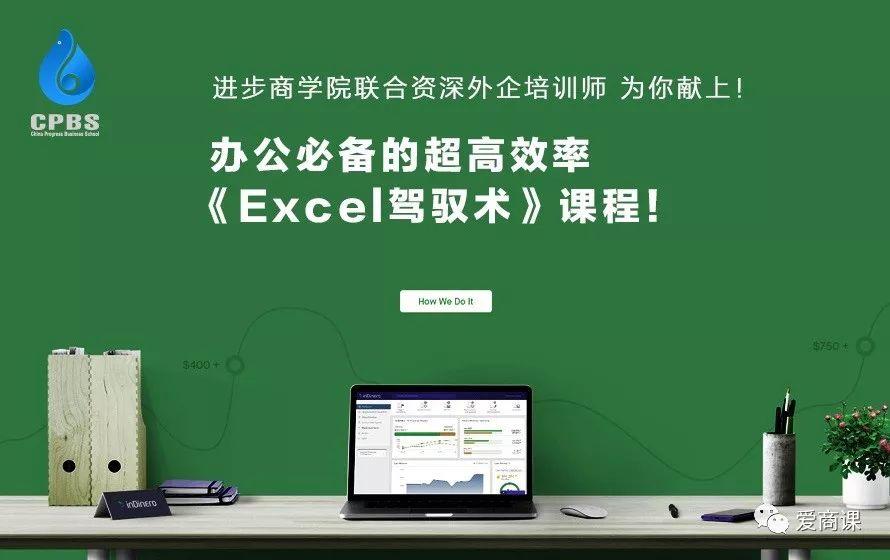 我恨Excel,更恨我自己