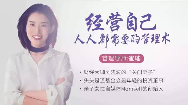 她是中国最年轻的CEO,但她曾经也不过只是一个小编辑   关于加速成长,她有什么秘密?