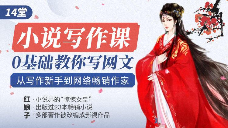 河北农妇追热剧写小说,月入18万惊呆网友?我.....