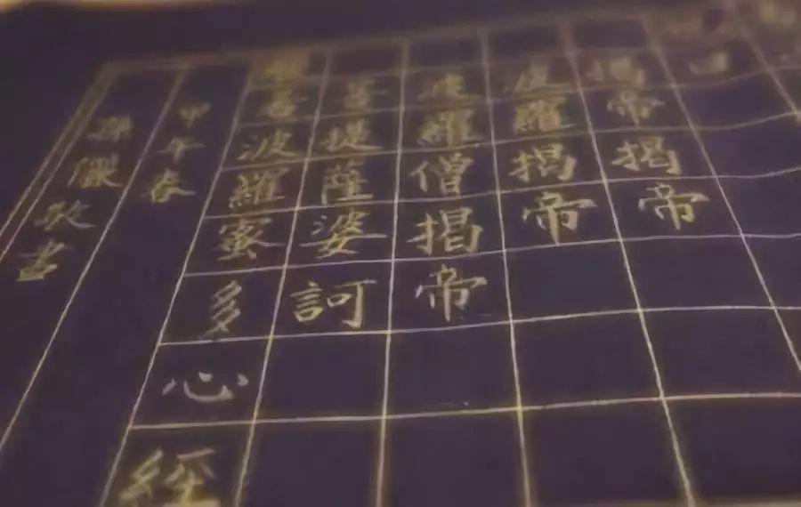 【庞中华弟子亲授】21天美字训练营,教你又快又好写出漂亮字!-第4张图片-爱课啦