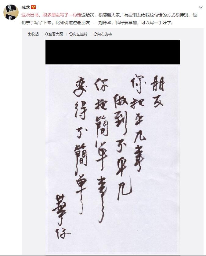 【庞中华弟子亲授】21天美字训练营,教你又快又好写出漂亮字!-第7张图片-爱课啦