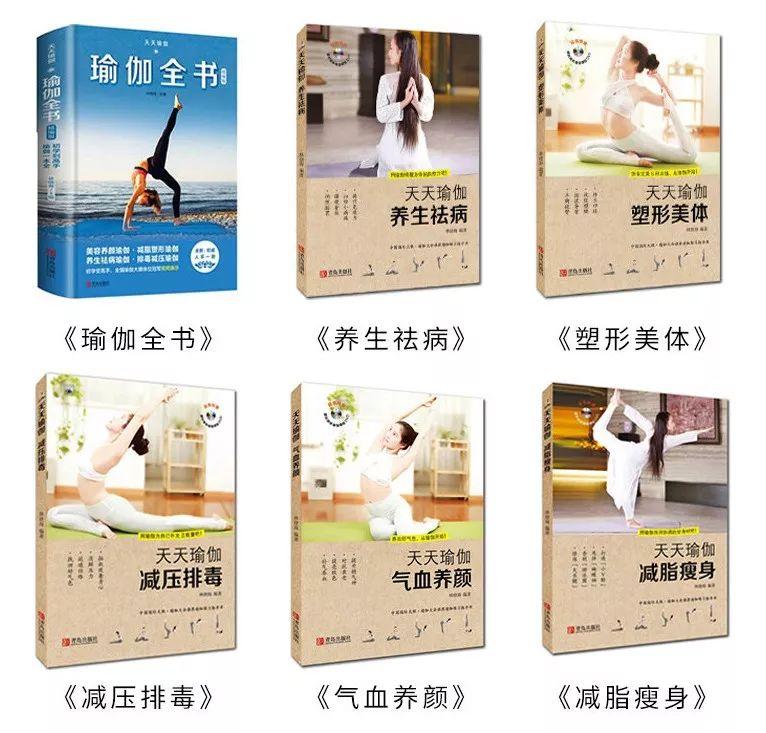 国际太极瑜伽总冠军:12堂精致女人的气血驻颜操,让你减龄减压绽放光彩-第14张图片-爱课啦