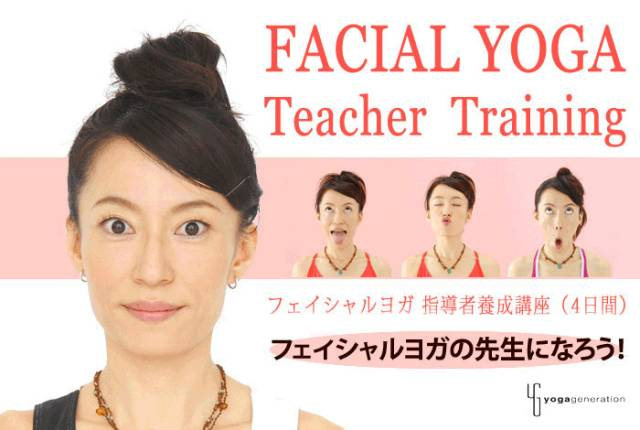 徒手瘦脸按摩:每天10分钟轻压揉按,打造立体小V脸,一按就有效-第11张图片-爱课啦