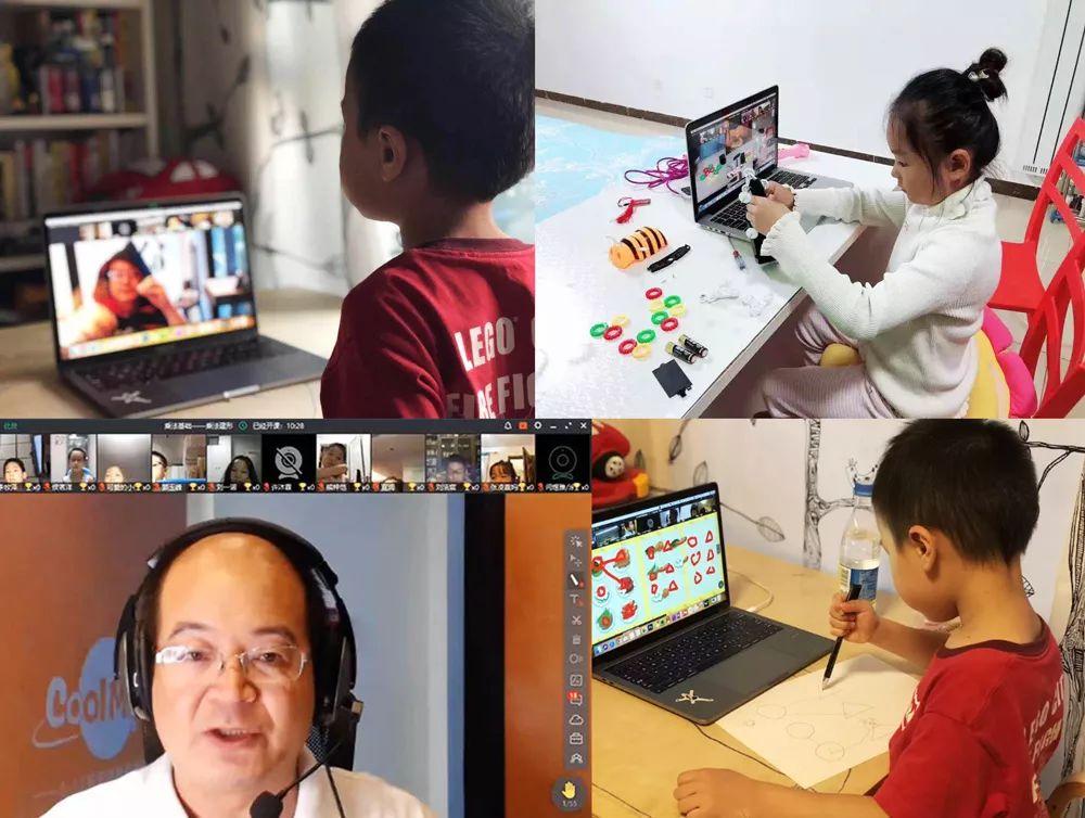 给未来学霸的 30堂趣味数学课(3-8岁必备!)-第27张图片-爱课啦