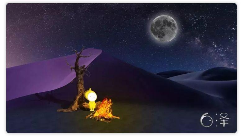儿童科学启蒙动画片:孩子一看就会爱上的启蒙动画,让孩子赢在未来世界-第15张图片-爱课啦