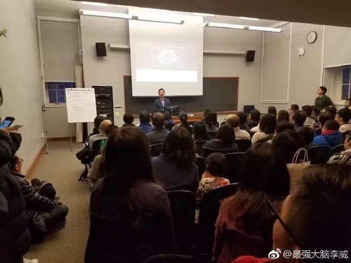 哈佛大学特邀、世界记忆大师李威亲授:17堂最强大脑记忆法,带你干掉烂记性!-第4张图片-爱课啦