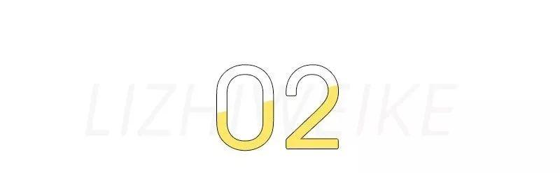 快乐速瘦Zumba舞:巨燃脂/轻松甩肉/跳出性感/散发自信魅力-第17张图片-爱课啦