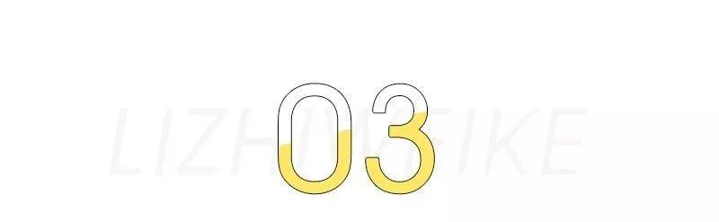 快乐速瘦Zumba舞:巨燃脂/轻松甩肉/跳出性感/散发自信魅力-第25张图片-爱课啦