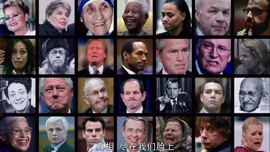 21堂微表情读心术:教你3分钟学会察言观色-第5张图片-爱课啦
