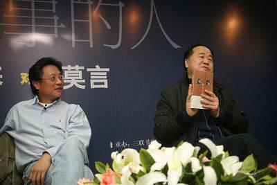 听张大春讲中国历史 · 三国篇【共428节,每周更新10节】-第21张图片-爱课啦