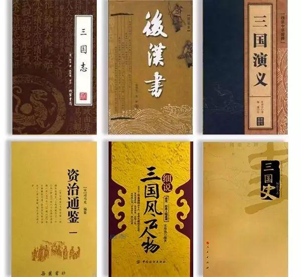 听张大春讲中国历史 · 三国篇【共428节,每周更新10节】-第46张图片-爱课啦