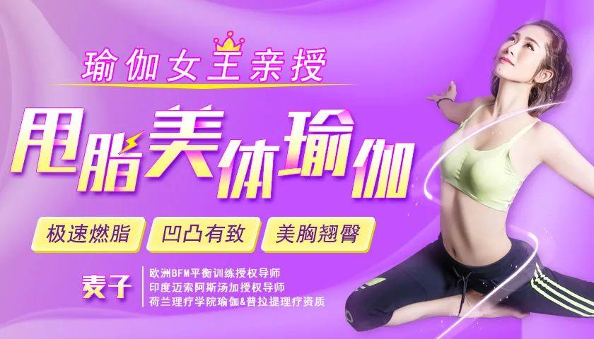 瑜伽女王亲授:每天10分钟,轻松极速甩脂/瘦身美体/告别肿胖,做魅力轻盈女神