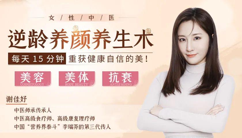 39岁宋慧乔近照惊艳全场,网友:凭什么她越活越年轻?