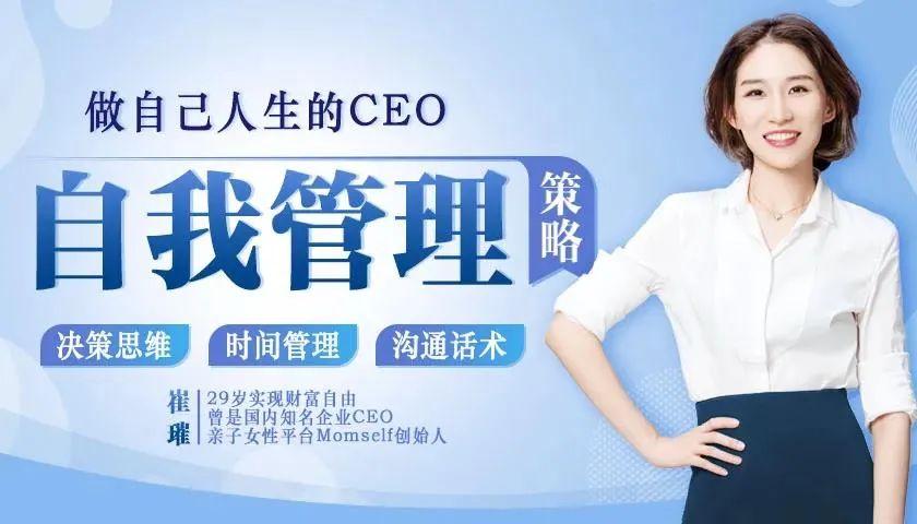 吴晓波、张德芬力荐:22个人生管理升级术,教你完成普通女人到精致女性的蜕变